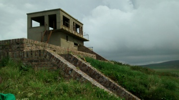 The control tower with signal room beneath (F Grahame)