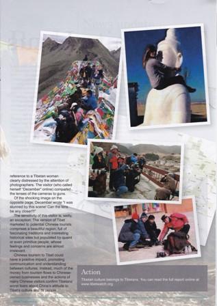 Free Tibet Newsletter