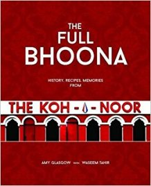 Bhoona