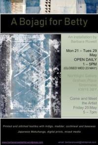 Northlight May 25th