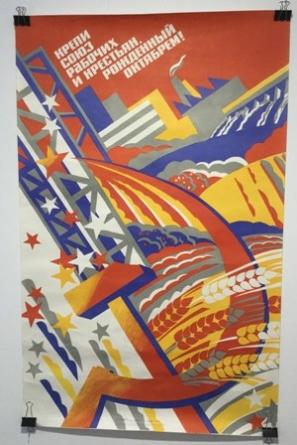 Roberts Russian Poster