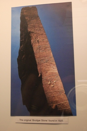 Brodgar Stone NMS B Bell