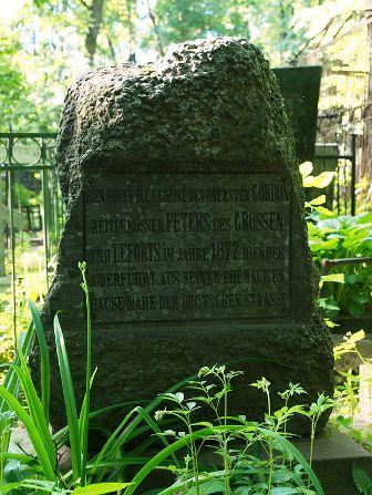 Patrick Gordon's grave