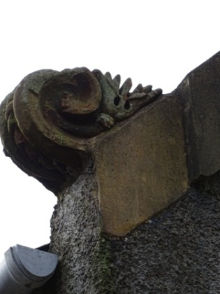 Victoria St Kirkwall Bell 8