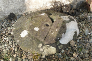 Kilmichael stone basin with 'lid' on